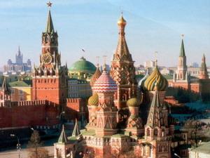 Tổng Quan Về Liên Bang Nga